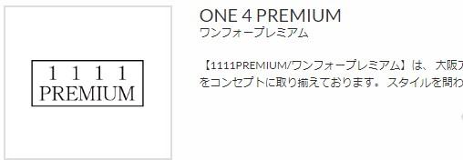 one 4 premium